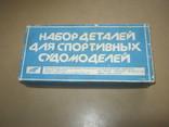 Коробка с инструкцией и остатками деталей от набора, фото №2