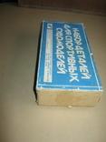 Коробка с инструкцией и остатками деталей от набора, фото №3