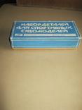 Коробка с инструкцией и остатками деталей от набора, фото №4