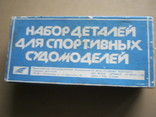 Коробка с инструкцией и остатками деталей от набора, фото №5