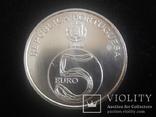 Португалия 5 евро, 2006 ЮНЕСКО - Монастырь Алкобаса СЕРЕБРО, фото №3