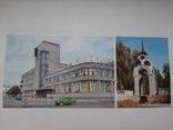 Харьков, фото №5