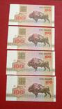 Беларусь 100 рублей 1992 (4 шт.) номера подряд UNC