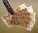 Беларусь 100 рублей 1992 (4 шт.) номера подряд UNC фото 3
