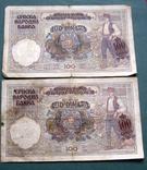 100 динар Сербия (2 шт.) фото 2