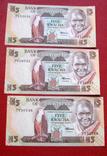 5 квача (3 шт.) UNC Замбия