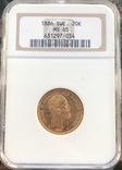 20 крон 1886 год MS-65 Швеция золото 8,97 грамм 900', фото №2