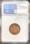 20 крон 1886 год MS-65 Швеция золото 8,97 грамм 900', фото №3
