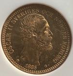 20 крон 1886 год MS-65 Швеция золото 8,97 грамм 900', фото №4