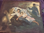 Народна картина з Миколаївської області, фото №2