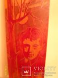 Портрет Есенина (резьба по дереву), фото №5