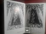 Книга Андреевская церковь 64 страниц ., фото №7
