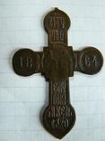 Крестик 1864 года, фото №3