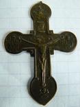 Крестик 1864 года, фото №5