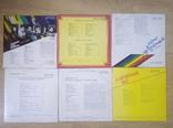 6 пластинок советской эстрады, фото №3