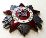 Орден ОВ 2 юбилейный.  Одно из последних награждений., фото №2