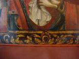 Богородица Донская, фото №7