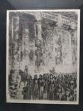 """Конец 3-му Рейху. Год 1945-й"" Офорт,автор 1985 г., фото №4"