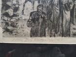 """Конец 3-му Рейху. Год 1945-й"" Офорт,автор 1985 г., фото №6"