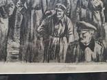 """Конец 3-му Рейху. Год 1945-й"" Офорт,автор 1985 г., фото №7"