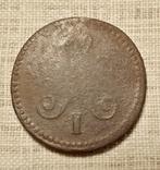 1 копейка серебром 1840 год, фото №6