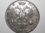 Рубль 1720 года (R2), фото №3