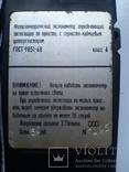 Фотоэлектрический экспонометр + фотовспышка, фото №6