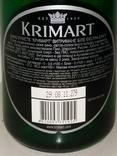 Шампанское KRIMART белое экстра брют 2008г., фото №4