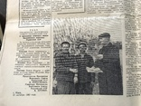 1962 Правда Украины  Киев Одесса, фото №4