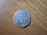 Гривня Б,К. 1705г. Серебро Копия, фото №2