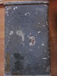 Конденсаторы кбг, псб, резистор, герконы., фото №3