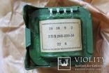 ТПП 268-220-50 (трансформатор) новый, лот №190181, фото №2