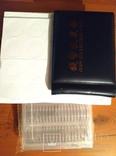 Капсули запаковані 100шт +прокладки +альбом на 60 монет, фото №3