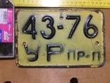 43-76 УР пр-п, фото №2