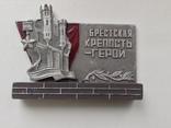 Настольный сувенир Брестская крепость-герой., фото №2