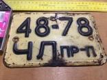 48-78 ЧЛ пр-п, фото №2
