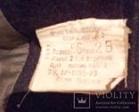 Шинель офицера милиции СССР. Новая., фото №3