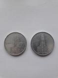 5 марок 1934 E, 1935 A, фото №2