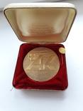 Медаль і значок Австрія, фото №5