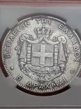 5 драхм, Греция, 1875 год, сертификат подлинности WAC, фото №5