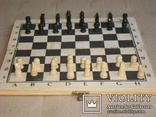 Шахматы 24 х 24 см., фото №7