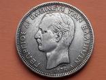 5 драхм, Греция, 1876 год, серебро 900-й пробы, 25 грамм, фото №2