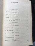 1964 Вера Фигнер Воспоминания 2 тома, фото №9