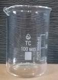 Лабораторный стакан ,градуированый 100мл(низкий с носиком) ТС 2, фото №2