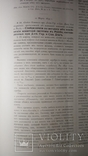 Документы для истории монетного дела царствования Императора Александра II, фото №6