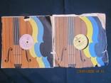Пластинки Тамара Миансарова., фото №2