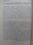 """""""Очерки по истории архивного дела в СССР"""" И.Маяковский, 1960 год, тираж 2 000, фото №10"""