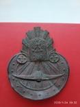 Польська кокарда JHP, фото №6