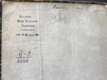 1886 Филология. Новейший словотолкователь и объяснитель иностранных слов, фото №7
