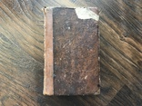 1835 Словарь на немецком, фото №4
